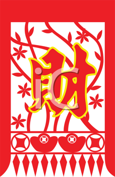 Royalty Free Clipart Image of an Asian Chai Sign