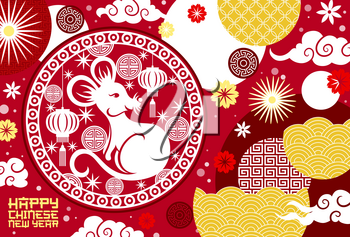 Happy Chinese New Year, holiday celebration hieroglyph greeting and rat signs. Chinese New Year symbols of paper light lanterns, coins, firework star sparks and clouds pattern on red background