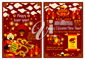 Happy Lunar Year greeting card of traditional wish and Chinese emperor with scroll. Vector red fan and paper lanterns in clouds and golden sycee or coin symbol, China spring holiday celebration