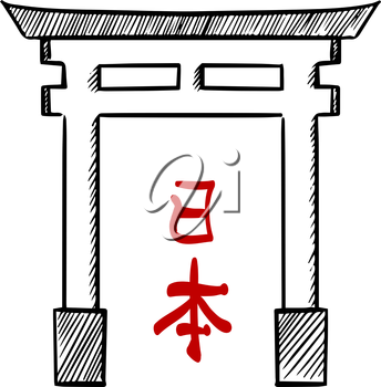 Japanese traditional wooden sacred gate torii, for asian culture or travel theme design. Sketch