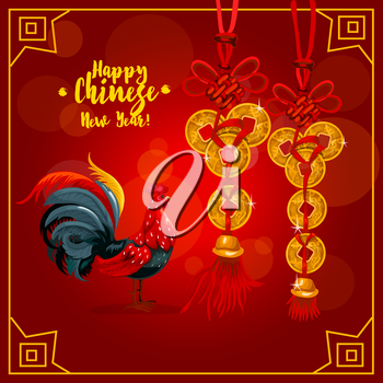 Chinese New Year greeting card. Chinese zodiac rooster and golden coin charms tied with red string with tassel for oriental New Year poster and Spring Festival decoration design