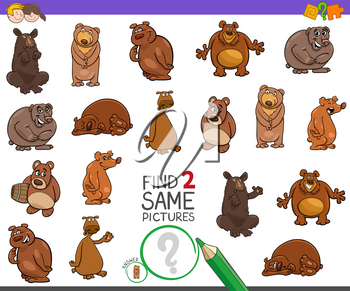 Cartoon Illustration of Finding Two Same Pictures Educational Activity Game for Kids with Funny Bears Animal Characters