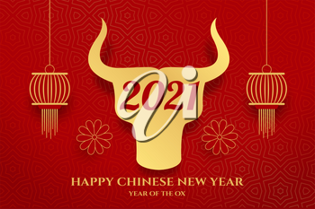 Happy chinese new year of ox red greeting card vector