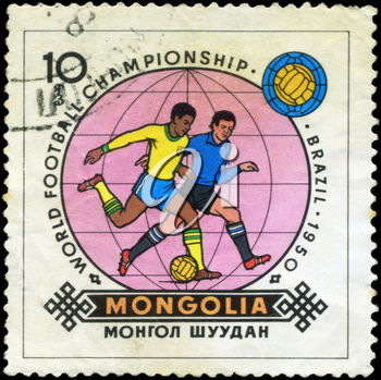 MONGOLIAN - CIRCA 1950: Stamp, printed in Mongolian showing world championship on football in Brazil, 1950, circa 1950.