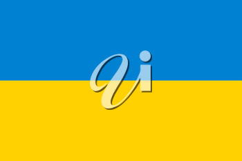 Flag of Ukraine. Rectangular shape icon on white background, vector illustration.