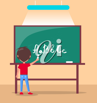 Language class in primary school banner. Boy studies alphabet at lesson, pupil writes ABC on blackboard by chalk in classroom