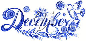 Royalty Free Clipart Image of December