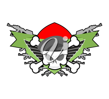 Military emblem. Army logo. Soldiers badge. Skull in beret. Wings and weapons. Eagle and guns. Awesome sign for troops. blazon commando