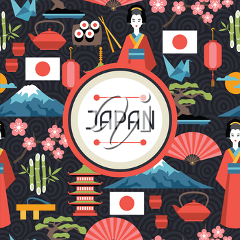 Japan seamless pattern. Illustration on Japanese theme.