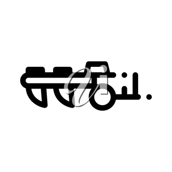 Agricultural Cultivator Vector Thin Line Icon. Tractor Cultivator Hindi Carriage. Machinery Transport Linear Pictogram. Irrigation Machine Combines Black And White Contour Illustration